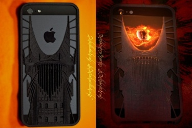 Eye-of-Sauron-iPhone-5-case_BonjourLife-1
